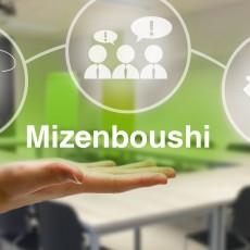 Mizenboushi